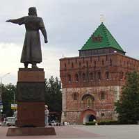 Нижный Новгород.