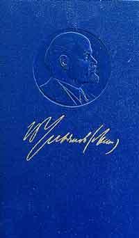 Полное собрание сочинений. Том 54 — обложка книги.