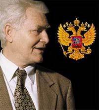 Статьи 1995-1997 гг. — обложка книги.