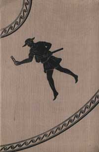 Античная техника — обложка книги.