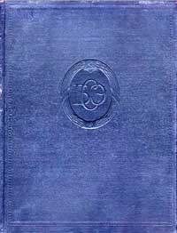 Большая советская энциклопедия, том 47 — обложка книги.
