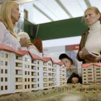 Как купить жильё?