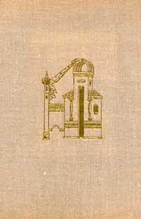 Искусство Палеха — обложка книги.