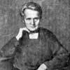 Мария Кюри-Склодовская (к пятилетию со дня смерти)