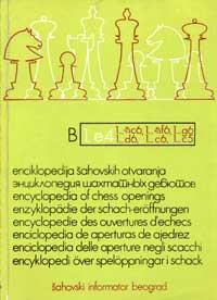 Энциклопедия шахматных дебютов, том B — обложка книги.