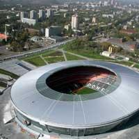 Та самая Донбасс-арена.