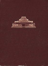 Архитектура мавзолея Ленина — обложка книги.