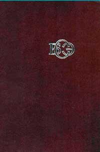 Большая советская энциклопедия, том 2 — обложка книги.