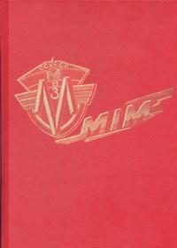 Мотоцикл MIM. Инструкция по уходу и эксплуатации — обложка книги.