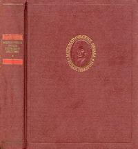 Исаак Ньютон. Математические начала натуральной философии — обложка книги.