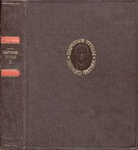 Энрико Ферми. Научные труды в двух томах. Том 2 — обложка книги.