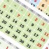 Календарный день за днем