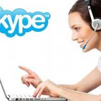 Ин-яз через Skype.