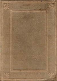 Классики теории архитектуры. Леон-Батиста Альберти. Десять книг о зодчестве. Том 1 — обложка книги.