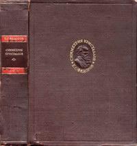 Симметрия и структура кристаллов — обложка книги.