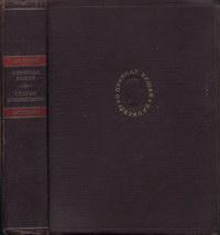 Лукреций. О природе вещей. Том 2 — обложка книги.
