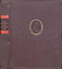 Х. Гюйгенс. Три мемуара по механике — обложка книги.