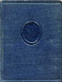 Большая советская энциклопедия, том 42 — обложка книги.