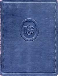 Большая советская энциклопедия, том 4 — обложка книги.