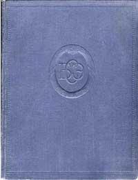 Большая советская энциклопедия, том 49 — обложка книги.
