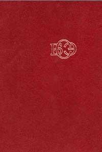 Большая советская энциклопедия, том 8 — обложка книги.