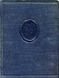 Большая советская энциклопедия, том 1 — обложка книги.