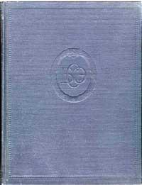 Большая советская энциклопедия, том 50 — обложка книги.