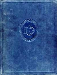 Большая советская энциклопедия, том 44 — обложка книги.