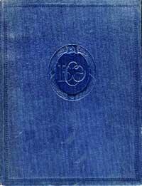 Большая советская энциклопедия, том 43 — обложка книги.