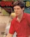 Физкультура и спорт №08/1991 — обложка книги.
