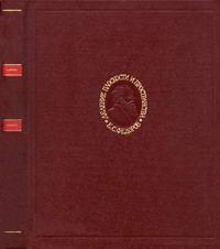 Правильное деление плоскости и пространства — обложка книги.