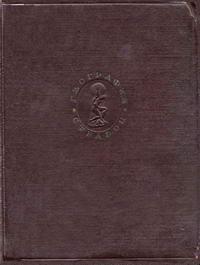 Страбон. География в 17 книгах — обложка книги.