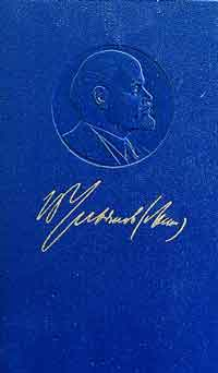 Полное собрание сочинений. Том 5 — обложка книги.