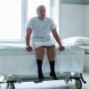 Рак предстательной железы — диагностика и лечение