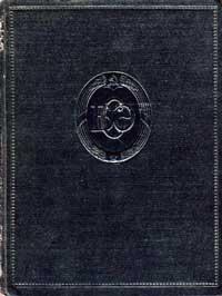 Большая советская энциклопедия, том 22 — обложка книги.
