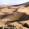 Причина резких изменений климата на Земле