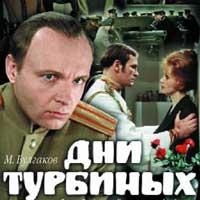 Обложка диска с одноименным фильмом.