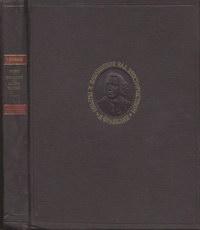 Опыты и наблюдения над электричеством — обложка книги.
