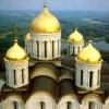 О поиске организаций в г. Владимире Владимирской области