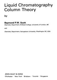 Liqid Chromatography Column Theory — обложка книги.