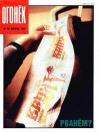 Огонек №16/1991 — обложка книги.