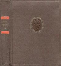 В. Паули. Труды по квантовой теории. Статьи 1928-1958 — обложка книги.