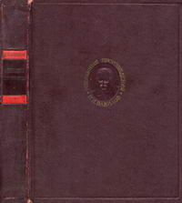Н. И. Вавилов. Избранные произведения в двух томах. Том 1 — обложка книги.