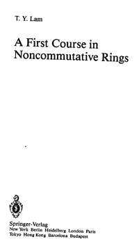 A First Course in Noncommutative Rings — обложка книги.