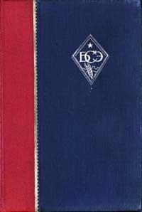 Большая советская энциклопедия, том 11 — обложка книги.