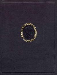 Химия комплексных соединений — обложка книги.