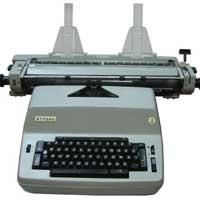 Советская печатная машинка «Ятрань».