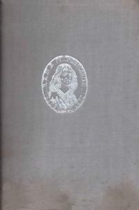 Космогония. Два трактата — обложка книги.
