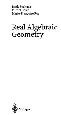 Real Algebraic Geometry — обложка книги.