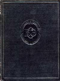 Большая советская энциклопедия, том 41 — обложка книги.